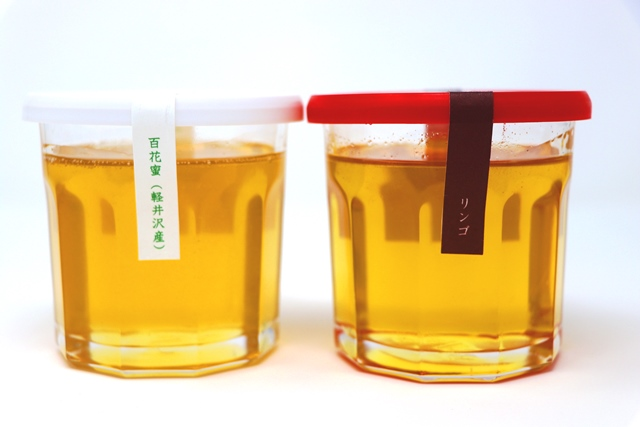 信州立科産リンゴはちみつ&軽井沢産山桜はちみつセット L(300g×2)