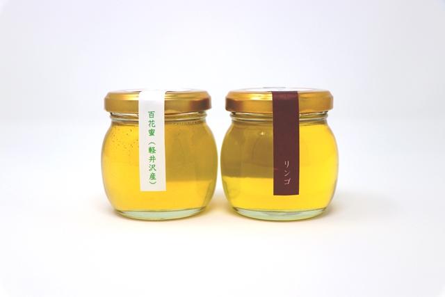 信州立科産リンゴはちみつ&軽井沢産山桜はちみつセット M(120g×2)