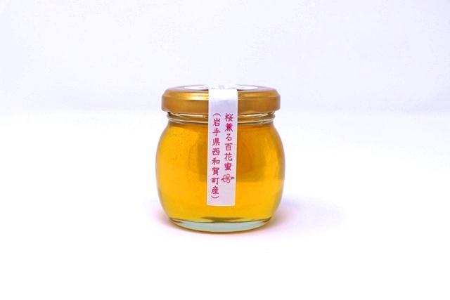 ★数量限定★岩手県西和賀町産桜薫る百花蜜 Mサイズ(120g)