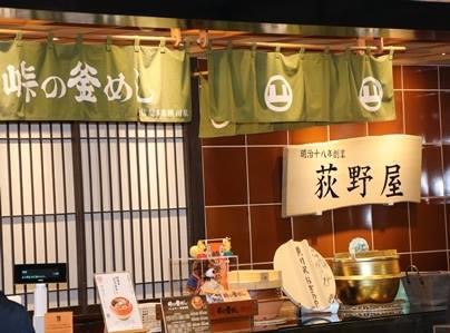 「おぎのや横川店」にて