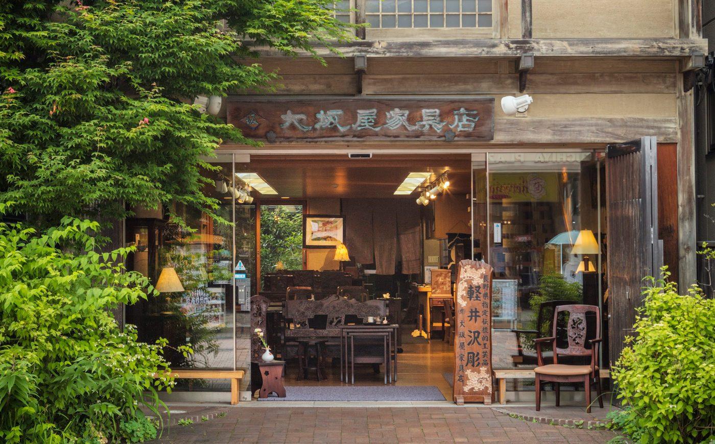 大阪屋家具店 本店