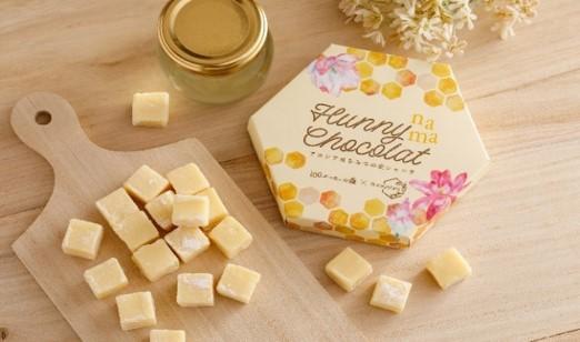ハニープラントの国産はちみつ入りチョコレート バレンタイン期間限定で新登場!